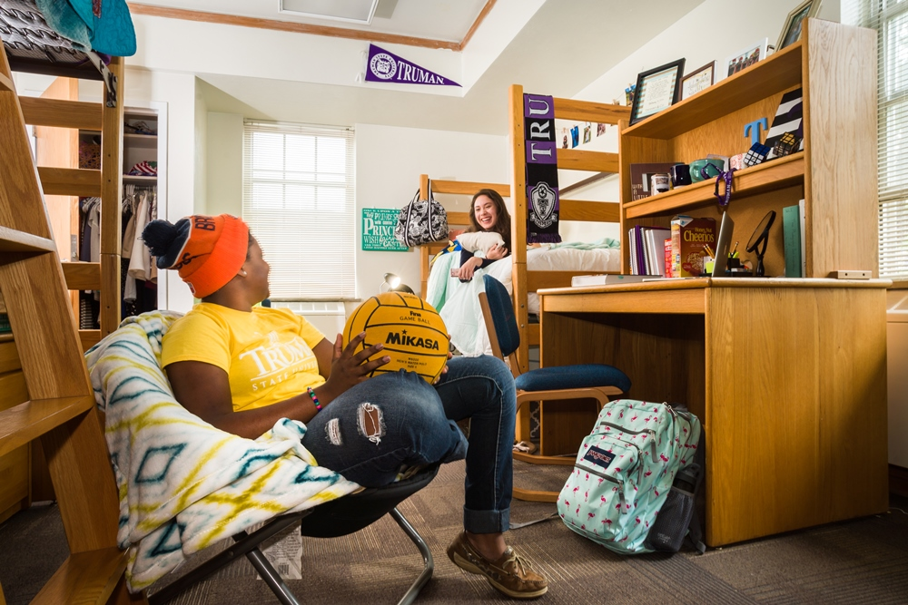 A view of room in one of the residence halls
